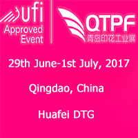 Jinan Huafei DTG Printers will attend the QTPF 2017 in Qingdao. It is a great pleasure to invite you to visit our booth there.